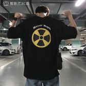 ins超火的上衣男士正韓潮流寬鬆短袖T恤夏裝半袖體恤 【創時代3c館】