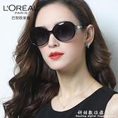 歐萊雅品牌墨鏡女2021年新款潮防紫外線時尚2020太陽眼鏡大臉顯瘦 科炫數位