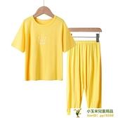 短袖長褲兒童睡衣空調服家居服莫代爾薄款夏季套裝女童男童寶寶【小玉米】