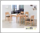 {{ 海中天休閒傢俱廣場 }} G-41 摩登時尚 餐廳系列 A430-01A 奧斯卡原木4.3尺餐桌椅組