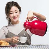 物生物保溫壺家用熱水壺暖壺熱水瓶 大容量保溫壺玻璃內膽1500ml-享家生活館