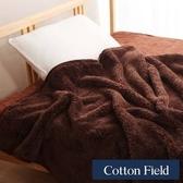 棉花田【羊羔絨】超細纖維超柔暖隨意毯-4色可選可可色
