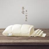 雅西亞95白鵝絨枕頭羽絨枕芯單人柔軟護頸枕成人五星級酒店枕頭