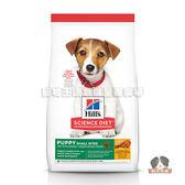 【寵物王國】希爾思-幼犬(雞肉與大麥特調食譜)小顆粒-4.5磅(2.04kg)