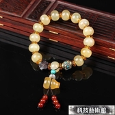 佛珠手鏈 正宗天然西藏羊角手串單圈念珠搭配玉髓葫蘆吊墜男女文玩手鏈飾品