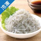 安永鮮凍-生凍吻仔魚150g±5%/包【愛買冷凍】