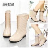(中秋大放價)雨鞋女加絨雨鞋女士中筒保暖雨靴防滑女式水鞋高筒膠鞋成人加棉水靴套鞋