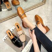 包頭拖鞋 半拖鞋女夏韓版百搭涼拖鞋時尚無后跟懶人鞋休閒皮面拖鞋