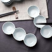 日式和風花瓣陶瓷三格碟 小碟子創意分格小菜碟小味碟小盤子餐具 【快速出貨八折免運】