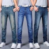 男士牛仔褲冬季大碼寬鬆休閒青年秋冬款LJ2601『夢幻家居』