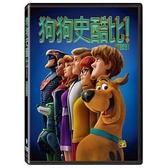 【停看聽音響唱片】【DVD】狗狗史酷比!