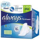 好自在 液體 衛生棉 量多日用 27cm (10片)/包