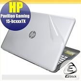 【Ezstick】HP Gaming 15 bcxxxTX 專用 二代透氣機身保護貼(含上蓋貼、鍵盤週圍貼)DIY包膜