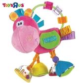 玩具反斗城 PLAYGRO 粉色小馬搖鈴固齒玩具