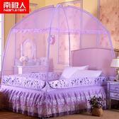 蒙古包蚊帳 三開門拉鍊支架1.2單人學生宿舍1.5米1.8m床家用雙人   任選1件享8折
