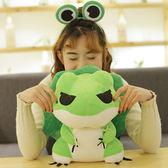 旅行青蛙公仔玩偶周邊毛絨玩具搞怪禮物情人節可愛睡覺女孩【618好康又一發】