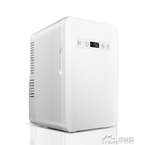 冷凍22升壓縮機迷你小冰箱宿舍用小型mini車載冰箱出租房車家兩用