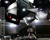 LUXGEN納智捷U6GT/GT220【全車LED燈組-8顆】車門燈 行李廂 車牌燈 LED腳踏氣氛燈 尾箱燈