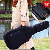 吉他包加厚民謠木吉他包39/40/41寸雙肩琴包背包防水防震CY『韓女王』