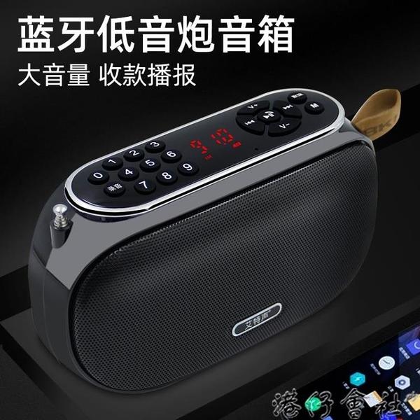 戶外便攜式無線藍芽音箱插卡收音機重低音炮小音響老人藍芽音響播放器 交換禮物