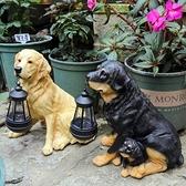 花園裝飾 庭院擺件戶外太能燈園藝裝飾樹脂動物仿真