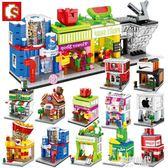 森寶積木迷你商店城市街景積木兒童益智拼裝玩具男女孩 歐韓時代
