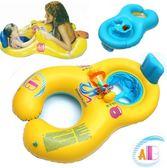 ABC母子圈親子雙人泳圈嬰兒游泳圈寶寶坐圈浮圈救生圈腋下圈0-3歲·IfashionYTL