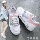 網紅小白鞋女春秋季新款休閒運動鞋韓版百搭學生厚底板鞋子 可然精品