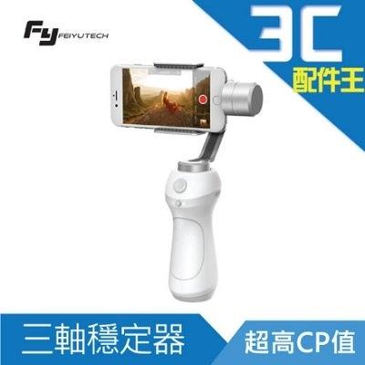 Feiyu 飛宇 Vimble C 三軸手持穩定器 三軸穩定器 手持雲台 直拍 橫拍 豎拍 直播 神器