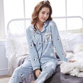 春季睡衣女士甜美可愛韓版公主風長袖薄款