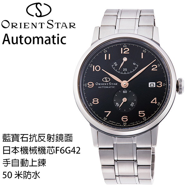 【萬年鐘錶】ORIENT STAR 東方之星 HERITAGE GOTHIC系列 經典復刻款  鋼帶 黑色錶面 RE-AW0001B