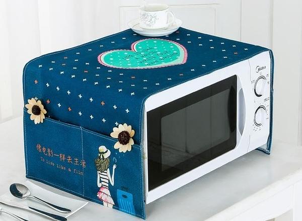 棉麻美的格蘭仕微波爐罩田園蓋布烤箱套廚房微波爐蓋布家用防塵罩 陽光好物