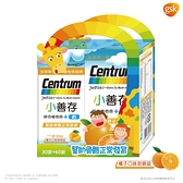 【小善存+鈣】綜合維他命 橘子口味甜嚼錠禮盒(共90錠)