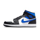 """Nike Air Jordan 1 Mid """"Royal"""" 男 白黑藍 中筒 AJ1 籃球鞋 554724-140"""
