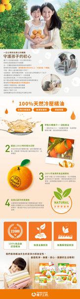 橘子工坊天然濃縮洗衣精 低敏親膚 1800ml*6罐/箱 加贈植淨美洗手慕斯一罐