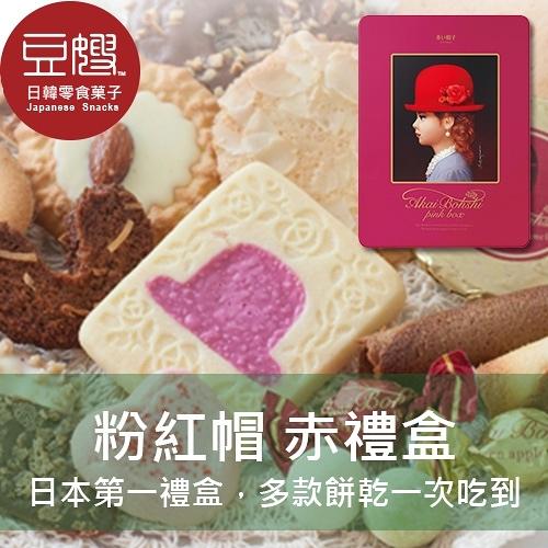 【豆嫂】日本零食 粉紅帽子 粉紅帽禮盒