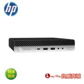 ▲送藍芽喇叭+登錄再送禮卷▼ HP ProDesk 600G5 DM 8JP14PA Win10 Pro 迷你商用電腦 ( I5-9500 / 8G / 256G+1T )