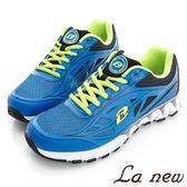 【La new outlet】輕量慢跑鞋(男221610971)