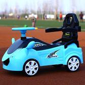 兒童可坐可騎四輪滑行車1-3歲寶寶助步車帶音樂玩具車FA【快速出貨超夯九折】
