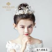兒童皇冠頭飾 公主女童王冠小孩髮箍舞臺花童頭花花環結婚飾品-免運直出
