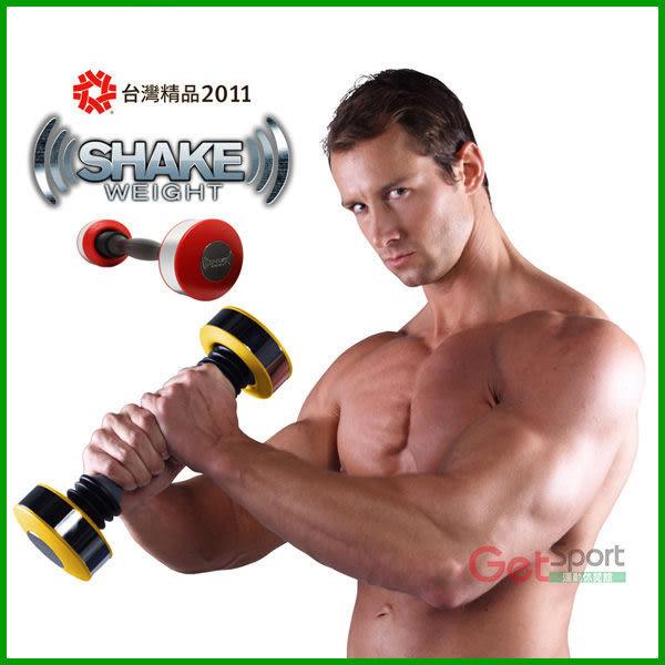 搖擺鈴(5磅/Shake Weight/胸肌/新型啞鈴/岱宇國際/超商取貨付款)