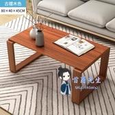茶几 北歐雙層茶几小戶型現代客廳桌子簡約茶桌創意沙發邊几角几小方桌T 3色