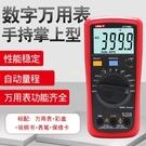 UT136B /C 萬用表數字高精度防燒數顯表自動量程袖珍小型表 快速出貨