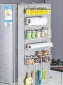 冰箱置物架廚房用品冰箱掛鉤側面掛架多功能多層家用側壁掛收納架igo『韓女王』