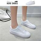 [Here Shoes] 2.5cm小白鞋 皮革素面 圓頭平底綁帶包鞋-KW8106