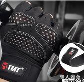運動手套 健身手套男女啞鈴器械單杠鍛煉護腕訓練半指單車防滑運動夏季 ys4919『伊人雅舍』
