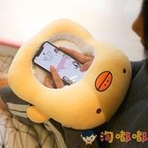 可視暖手抱枕插手毛絨可愛手捂可以玩手機暖手寶禮物【淘嘟嘟】