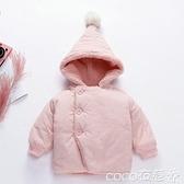 嬰兒棉衣外套 韓國嬰童裝連帽加絨厚棉服秋冬新款男女嬰兒棉襖小寶寶棉衣外套潮 coco