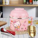 日式雙層快餐杯 防燙餐具 KT卡通便當盒 不鏽鋼內膽飯盒  餐盒【藍星居家】