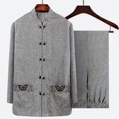 亞麻唐裝男短袖爸爸夏裝套裝爺爺夏季衣服老人中老年人中國風老頭